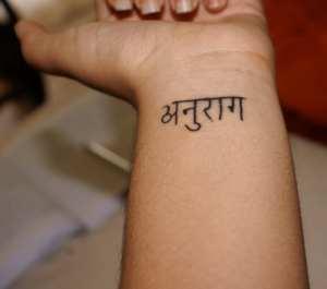 Anuraga tattoo, Nolwenn